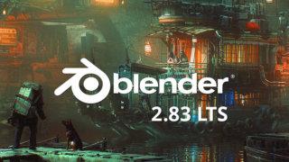 Blender 2.83 LTSリリース