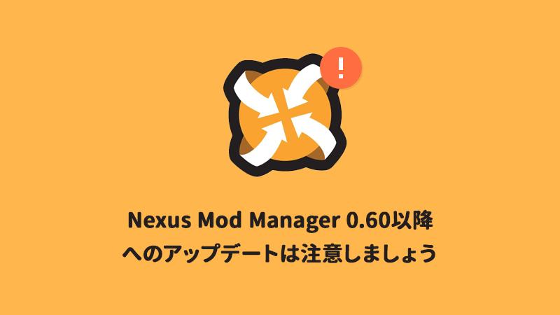 Warning Update NMM