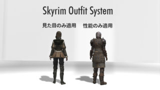 Skyrim Outfit System