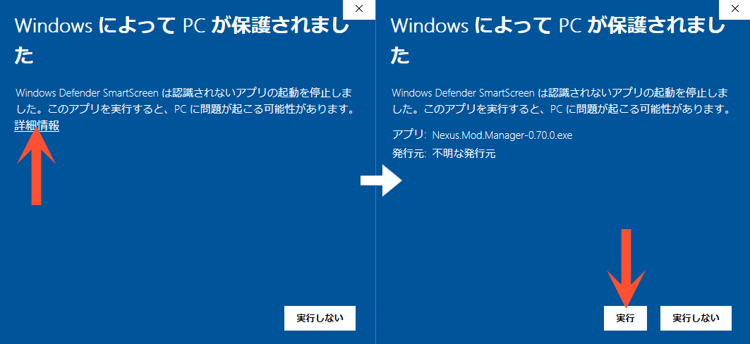 Windows Warning Certification