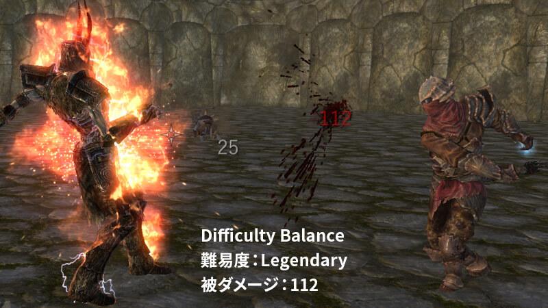 Difficulty Balance時のフォロワー被ダメージ