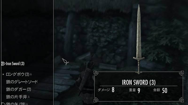 鉄の剣が英語になる