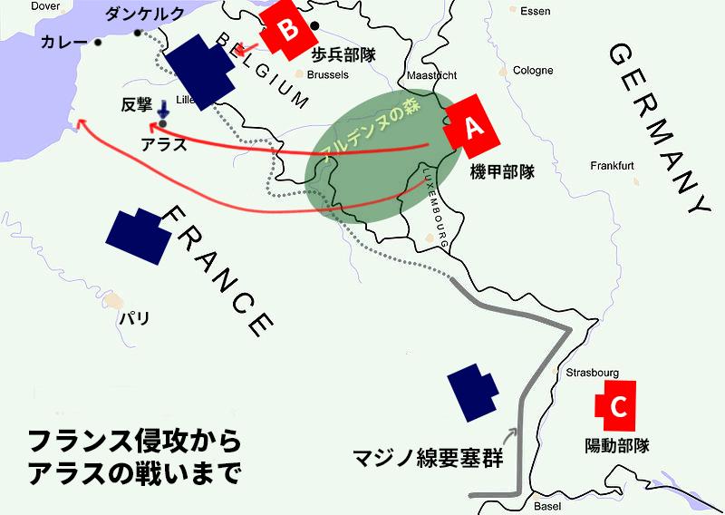 Dnkirkmap1