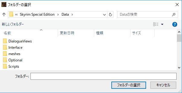 SkyUI SE版の導入|skyrimshot