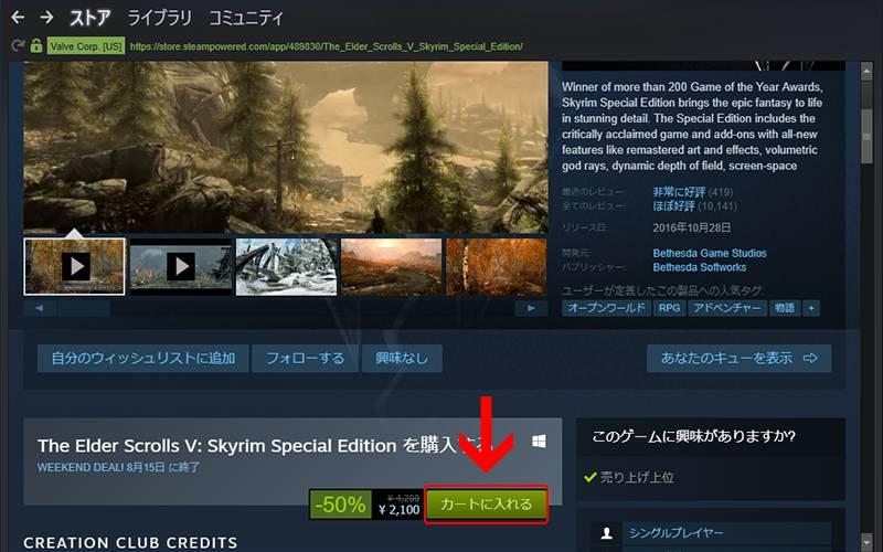 Elder Scrolls Skyrim Mods Steam - Mariagegironde